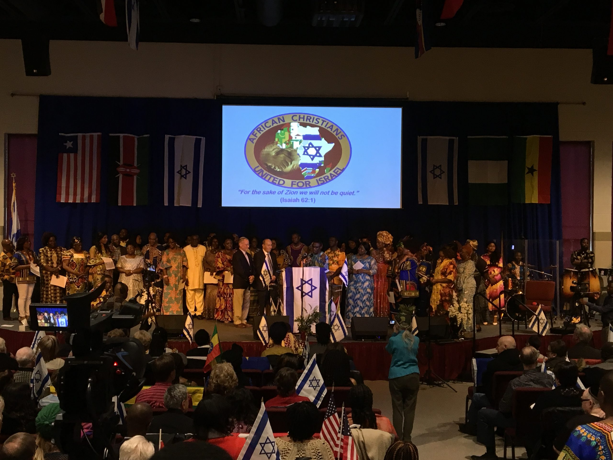 April 8 Brooklyn Park, NY African Night To Honor Israel