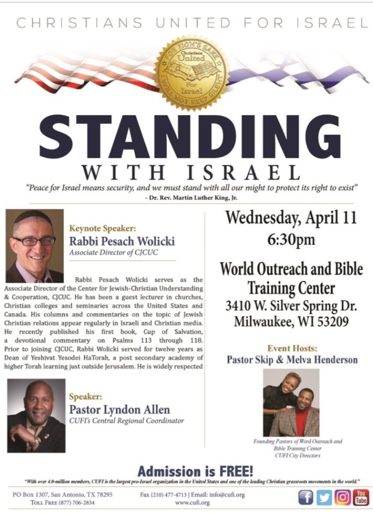 April 11 Milwaukee, WI Stand With Israel