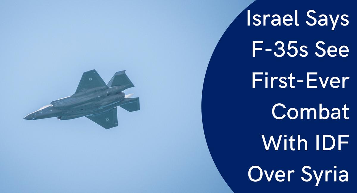IAF F35