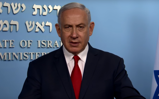 Prime Minster Netanyahu