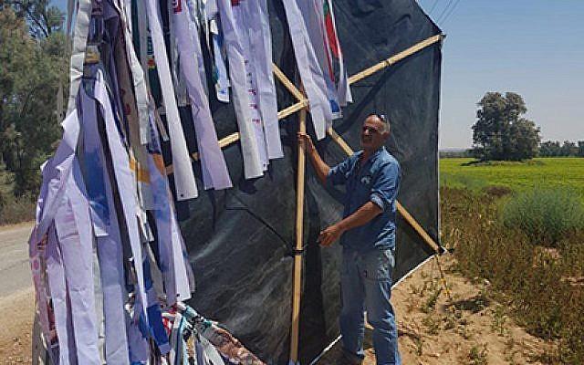 Huge incendiary kite from Gaza lands on kibbutz power lines