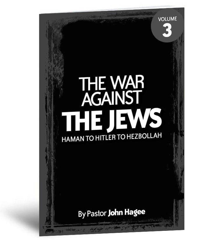 pastor hagee book